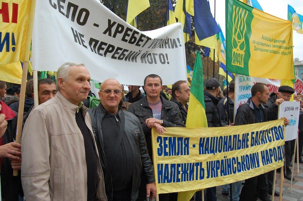 Картинки по запросу акції протесту фермерів