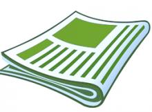газета фермерів